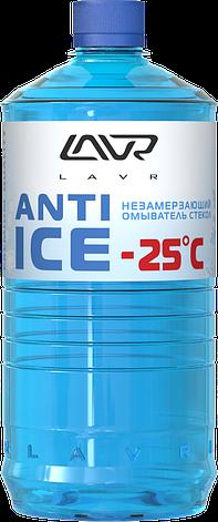 Незамерзающий омыватель стекол Anti-ice (-25С) LAVR Anti Ice 1000мл, фото 2