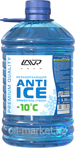 Незамерзающий омыватель стекол Anti-ice (-10C) LAVR Anti-ice 3,35л, фото 2