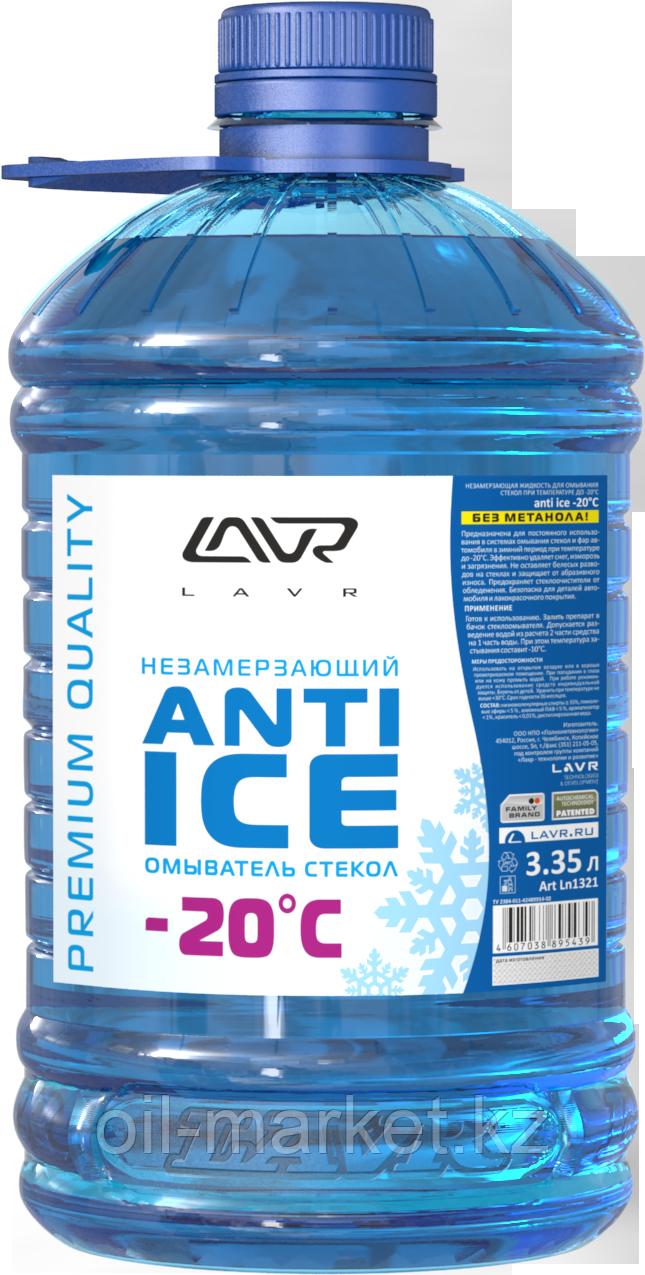 Незамерзающий омыватель стекол Anti-ice (-20С) LAVR Anti-ice 3,35л