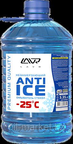 Незамерзающий омыватель стекол Anti-ice (-25С) LAVR Anti Ice 3,35л, фото 2
