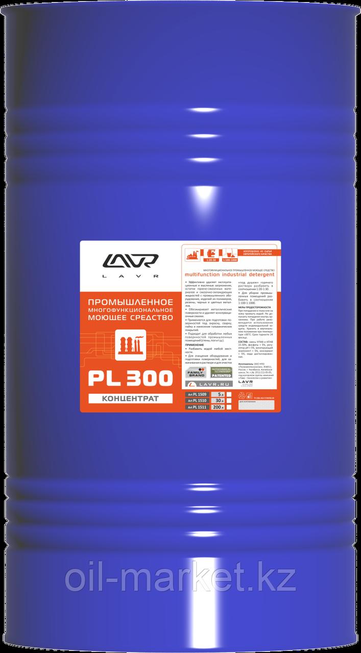 Многофункциональное промышленное моющее средство LAVR PL-300, 200л