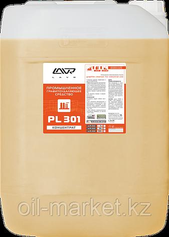 Промышленное графитоудаляющее средство LAVR PL-301 30л, фото 2
