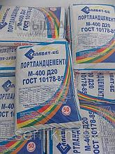 Цемент Салават 50кг