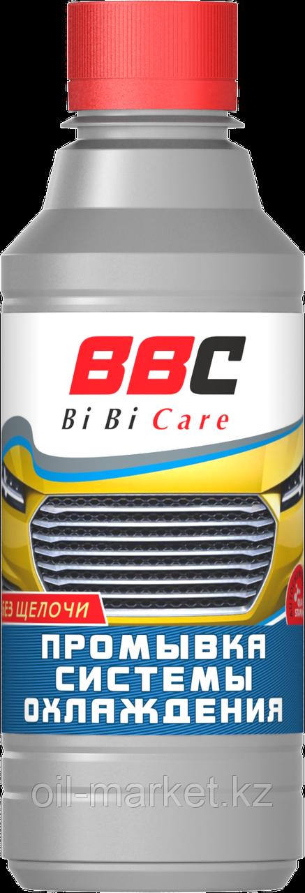 Промывка системы охлаждения BiBiCare 280мл