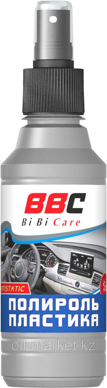 "Полироль пластика со спреем ""antistatic"" BiBiCare 280 мл"