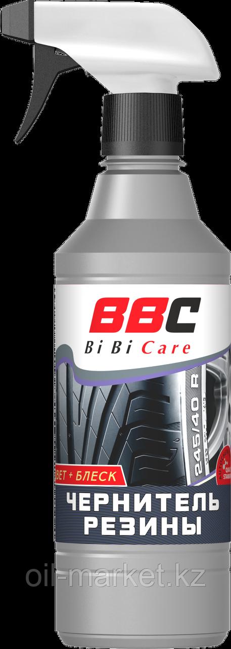 """Чернитель резины с триггером """"цвет+блеск"""" BiBiCare 550 мл"""