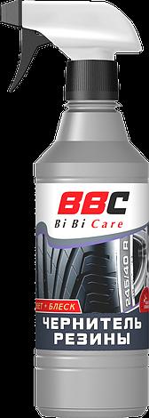 """Чернитель резины с триггером """"цвет+блеск"""" BiBiCare 550 мл, фото 2"""
