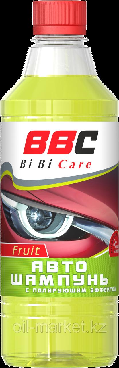 Автошампунь с полирующим эффектом Фруктовый BiBiCare 550мл