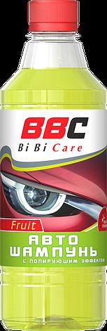 Автошампунь с полирующим эффектом Фруктовый BiBiCare 550мл, фото 2