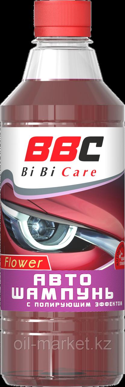 Автошампунь с полирующим эффектом цветочный BiBiCare 550 мл
