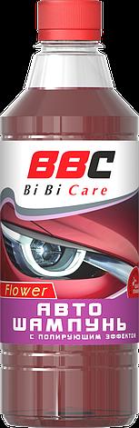 Автошампунь с полирующим эффектом цветочный BiBiCare 550 мл, фото 2
