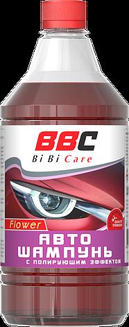 Автошампунь с полирующим эффектом цветочный BiBiCare 1 л, фото 2