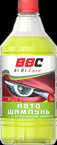 Автошампунь с полирующим эффектом фруктовый BiBiCare 1000 мл, фото 2