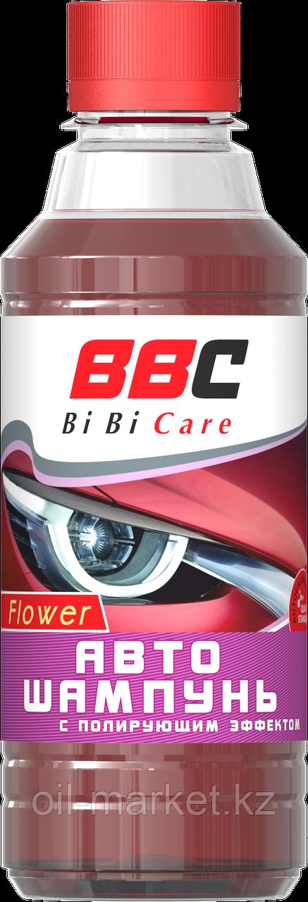 Автошампунь с полирующим эффектом цветочный BiBiCare 280 мл