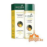 Гель для умывания для жирной кожи Ананас БИОТИК (BIOTIQUE Bio Pineapple Face Cleanser),120мл