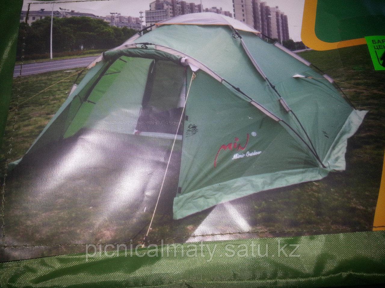 Палатка Mimir Traveller 3 cv X-ART 1837-3