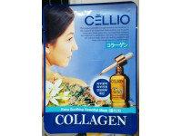 CELLIO-Маска для лица с коллагеном