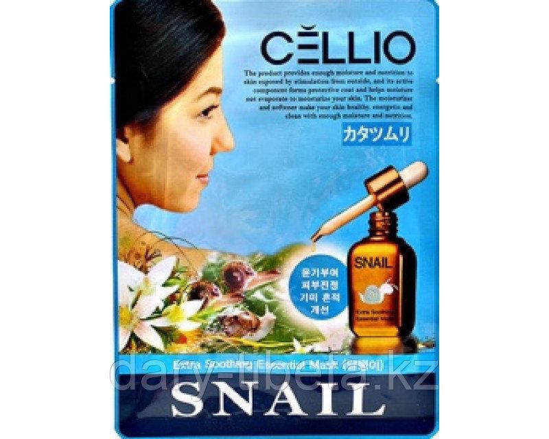 CELLIO-Маска для лица с экстрактом улитки