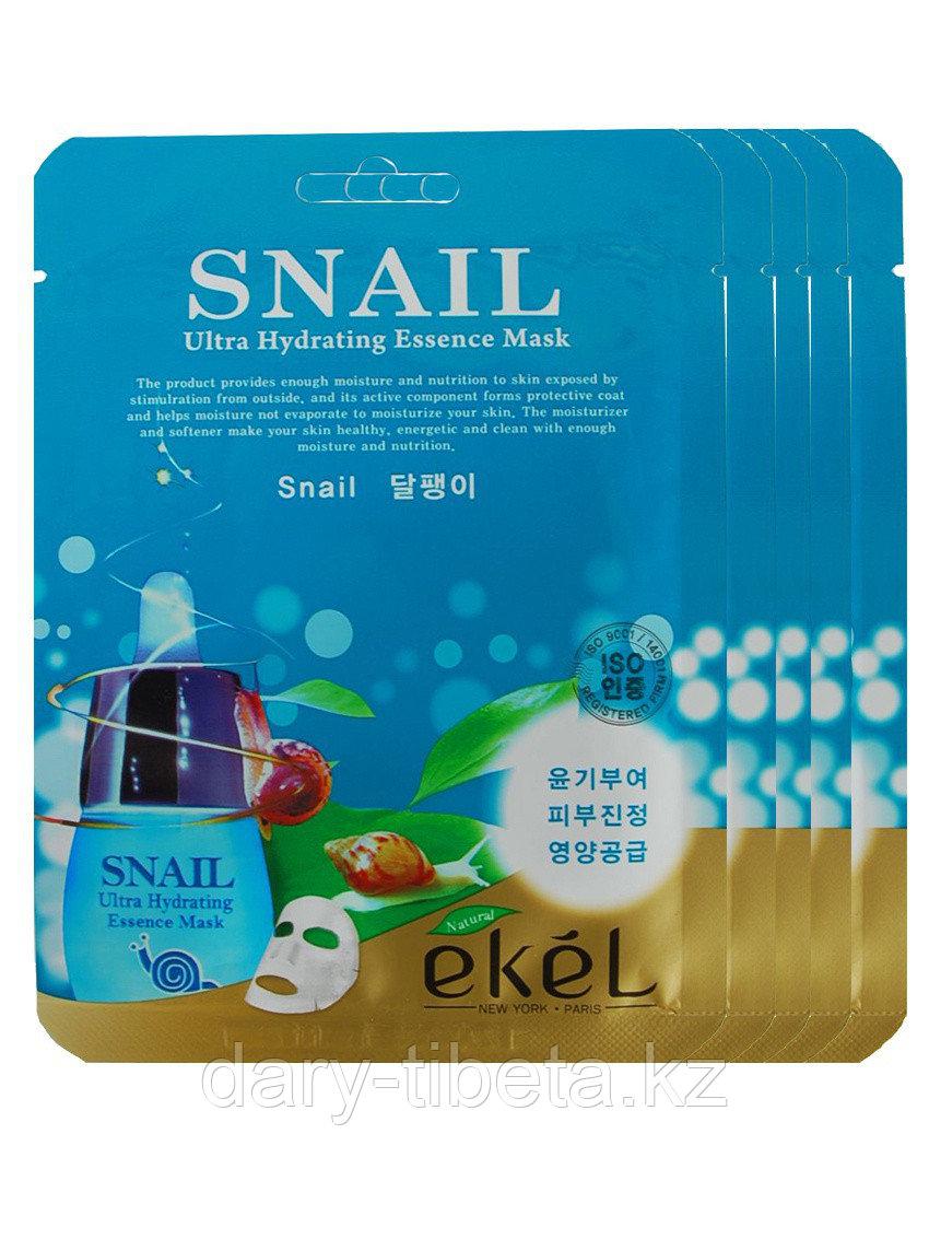 Ekel-Маска для лица с экстрактом улитки