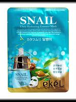 Ekel -Маска для лица с экстрактом улитки
