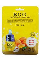 Ekel-Маска для лица с экстрактом яйца