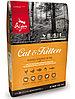 Сухой беззерновой корм для котят и кошек Orijen Cat & Kitten
