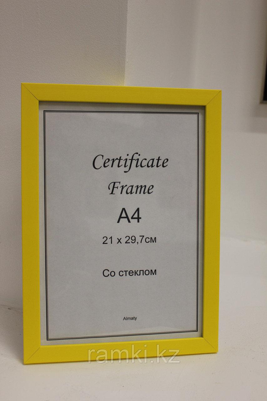 Рамка А4, фоторамка для сертификатов и документов, для вручения желтая, под дерево, в розн. и оптом