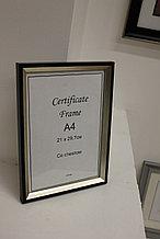 Рамка А4, фоторамка для сертификатов и документов, для вручения сероб-зол+черные края, в розн. и оптом