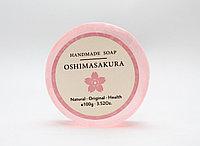 Парфюмерное мыло «Oshimasakura», 100 гр