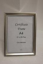 Рамка А4 серебристо - золотистая