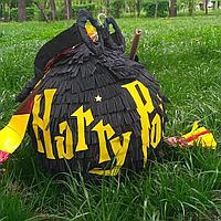 "Пиньята ""Гарри Поттер"""