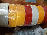 Светоотражающая самоклеющая лента (белая)