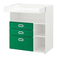 Стол пеленальный с ящиками СТУВА/ФРИТИДС зеленый ИКЕА, IKEA