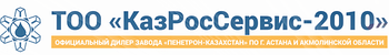 """Официальный дилер Завода """"Пенетрон-Казахстан"""""""