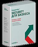 Kaspersky Endpoint Security for Business Advanced / для бизнеса Расширенный, фото 3
