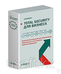 Kaspersky Total Security for Business Renewal