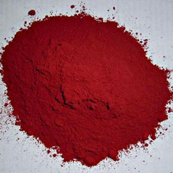 Красный пигмент 190