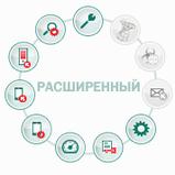 Kaspersky Endpoint Security for Business Advanced / для бизнеса Расширенный, фото 2