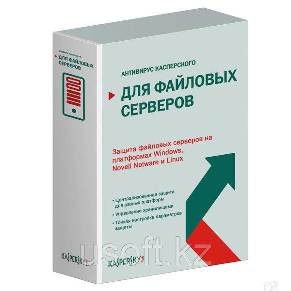 Kaspersky Security for File Server / для Файловых серверов