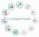 Kaspersky Endpoint Security for Business Select Renewal / для бизнеса Стандартный Продление