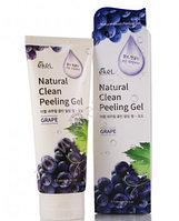 EKEL GRAPE NATURAL CLEAN PEELING GEL  -Пилинг -Скатка с экстрактом винограда