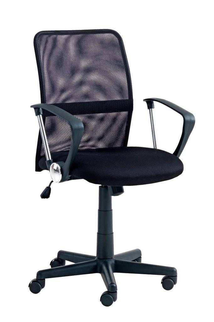 Офисное кресло dalmose