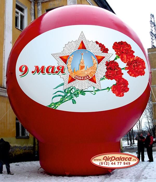 Надувной шар Виктория на 9 Мая