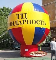"""Надувной шар """"Солидарность"""""""