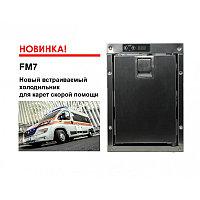 Автохолодильник компрессорный Indel B FM7