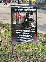 Выносная Реклама Астана