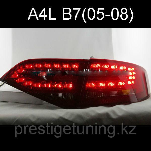 Задние фары A4 B7 LED Rear lamp 2005-08