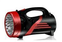Фонарь прожектор аккумуляторный, светодиодный