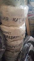 """ЛСК - Лента сигнальная с логотипом """"Внимание канализация """""""