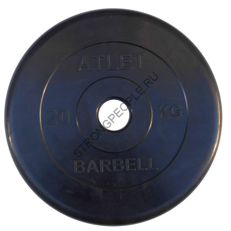 Диск обрезиненный Atlet 20кг (Д-26-31-50-мм)
